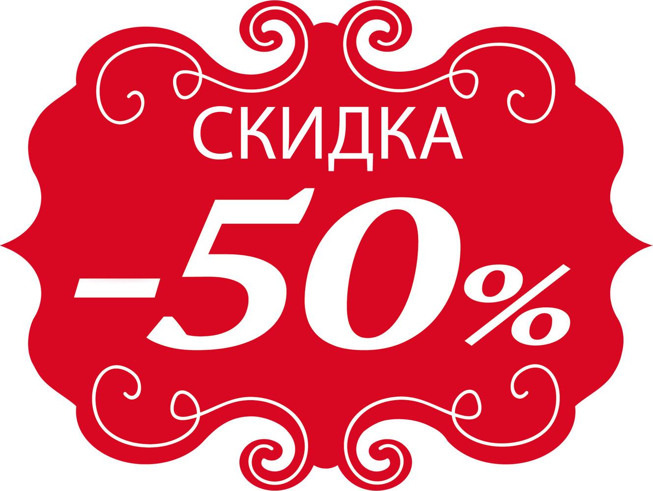 do-12-aprelya-v-moem-universitete-skidki-50-na-uslugi-dlya-pedagogov