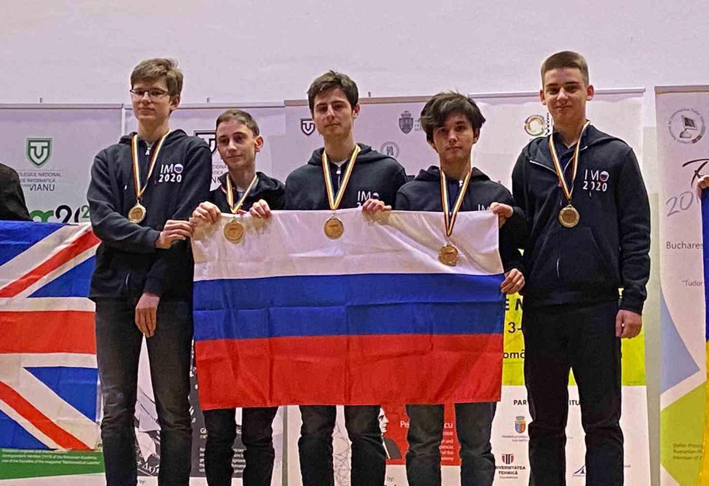 rossijskie-shkolniki-zavoevali-pyat-zolotyh-medalej-na-mezhdunarodnoj-olimpiade-po-matematike