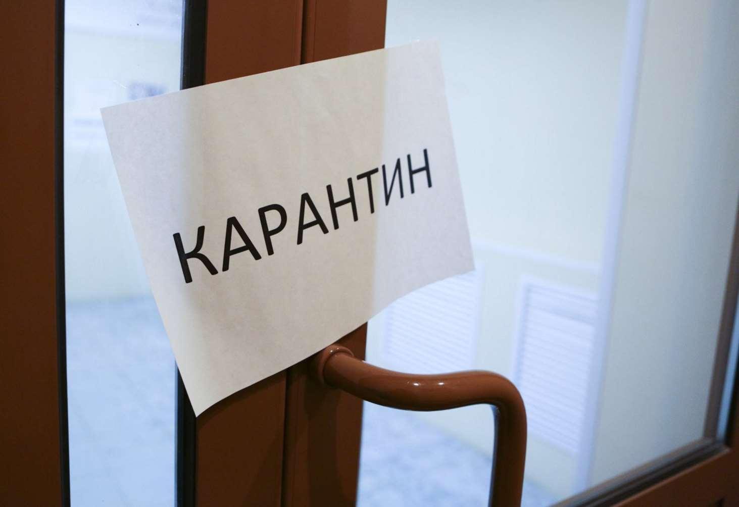 rossijskie-shkoly-i-kolledzhi-ne-budut-rabotat-na-sleduyushhej-nedele
