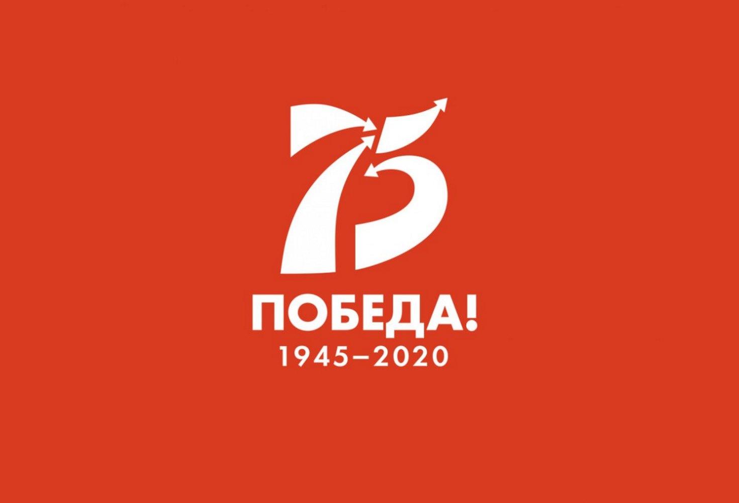v-rossii-projdet-konkurs-shkolnyh-smi-75-let-velikoj-pobede