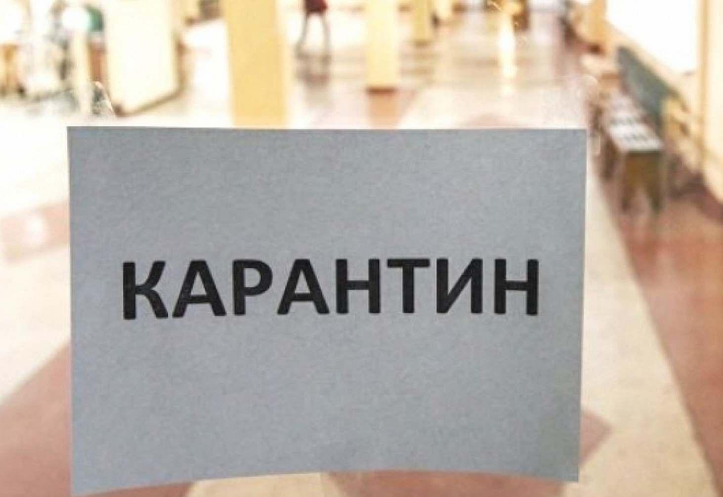 yunesko-polovina-uchashhihsya-v-mire-vynuzhdeny-propuskat-zanyatiya