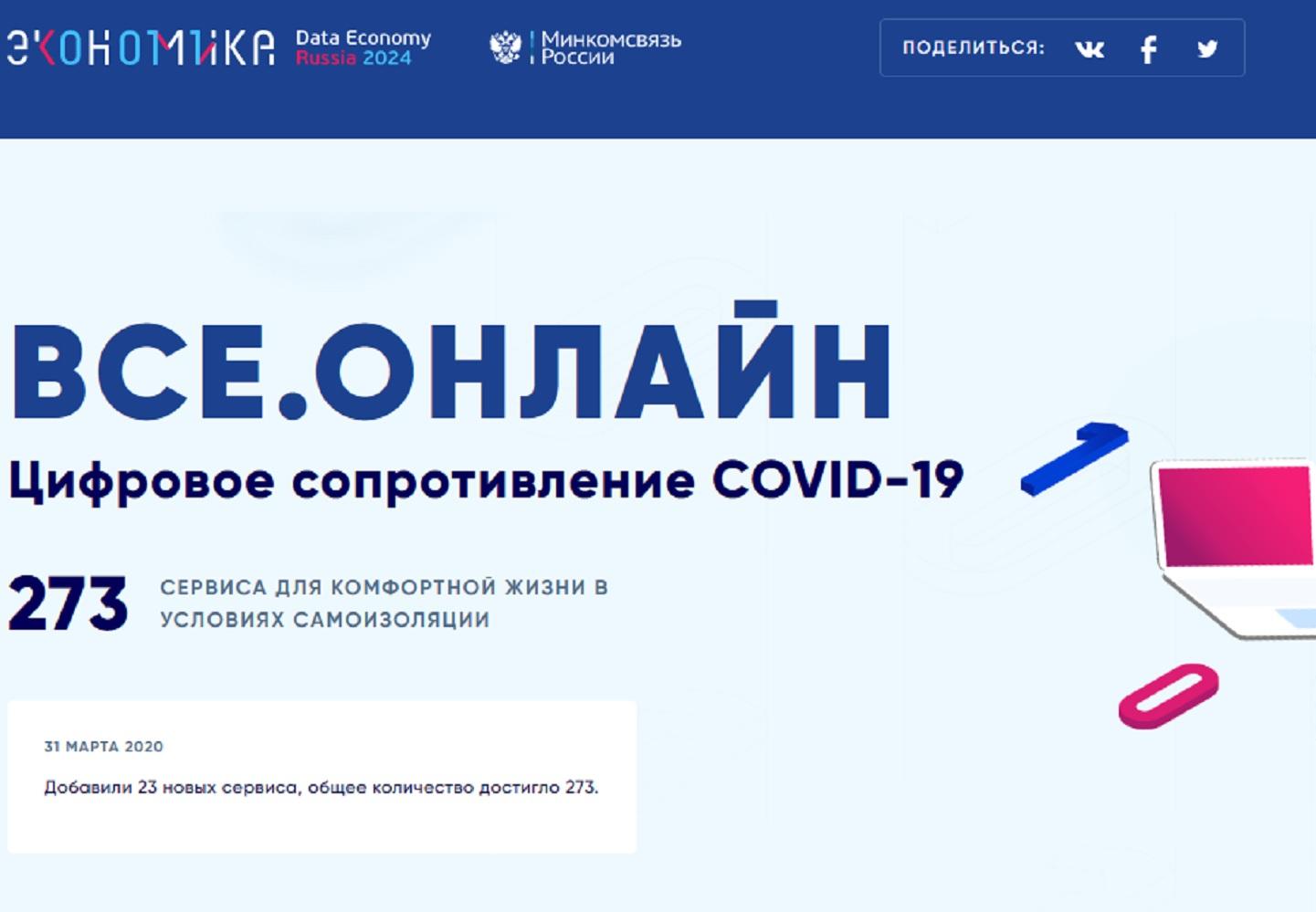 obrazovatelnyj-tsentr-moj-universitet-teper-dostupen-i-na-portale-vse-onlajn