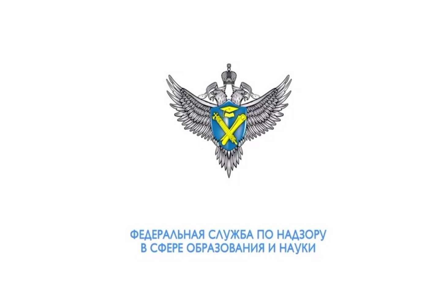 rosobrnadzor-ege-v-distante-nevozmozhen
