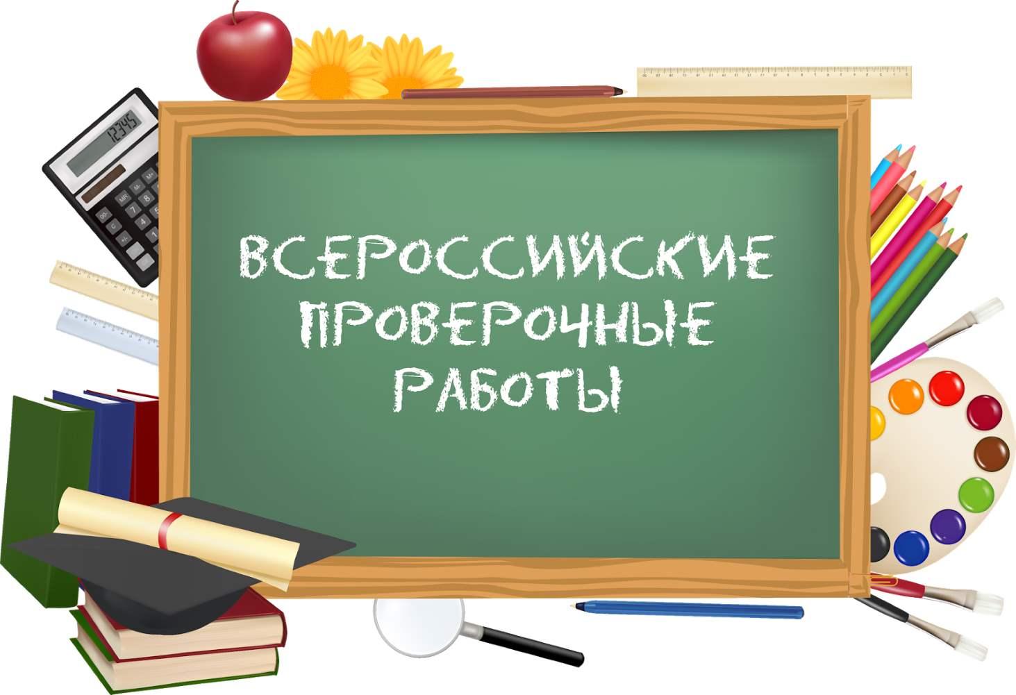 sergej-kravtsov-shkolniki-smogut-sdavat-vpr-iz-doma