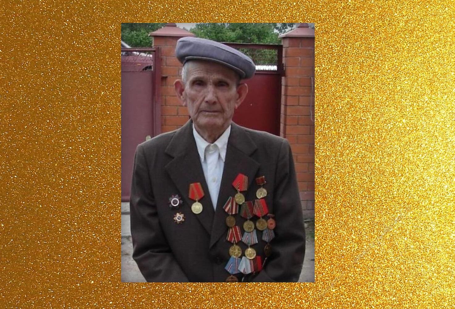 Пазий Григорий Карпович