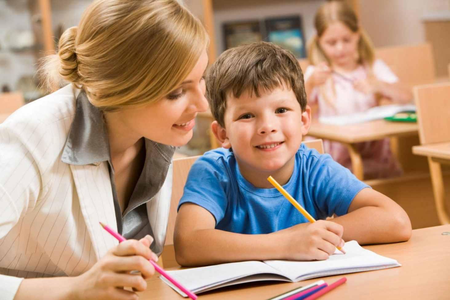 kak-pedagog-mozhet-uvelichit-svoj-dohod