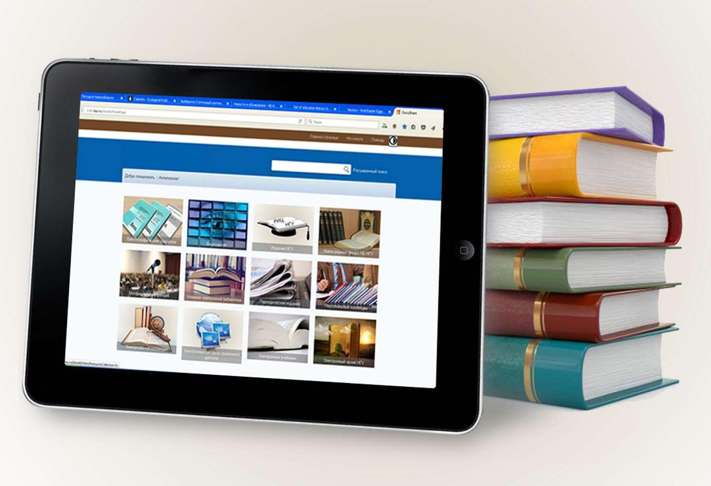 minprosveshheniya-razrabotaet-onlajn-servis-s-besplatnymi-materialami-po-vsem-predmetam