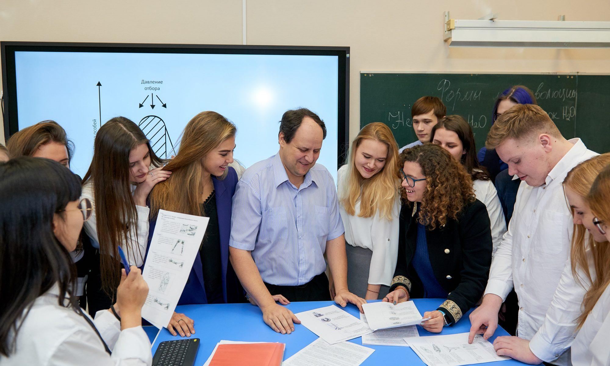 chlenov-ekspertnogo-pedagogicheskogo-soveta-minprosveshheniya-vyberut-po-itogam-otkrytogo-vsenarodnogo-golosovaniya