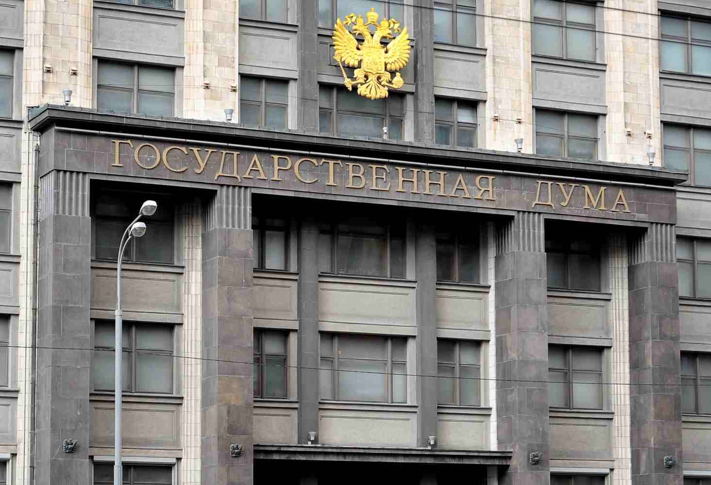 deputaty-predlozhili-zapretit-vybory-v-zdaniyah-shkol