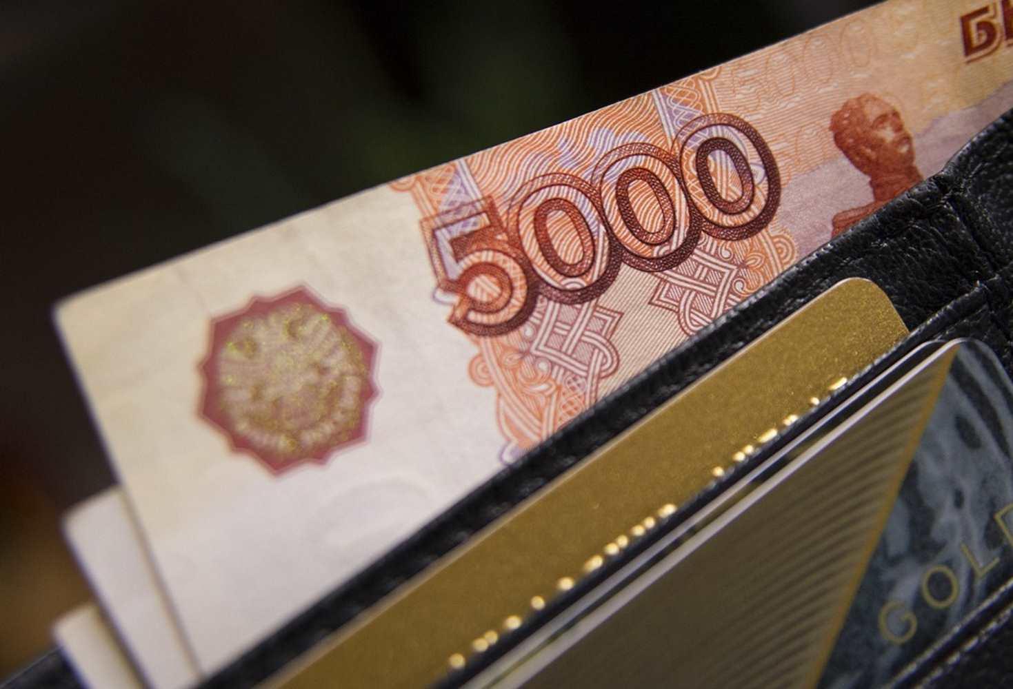 Зарплаты московских учителей выросли в три раза за 10 лет