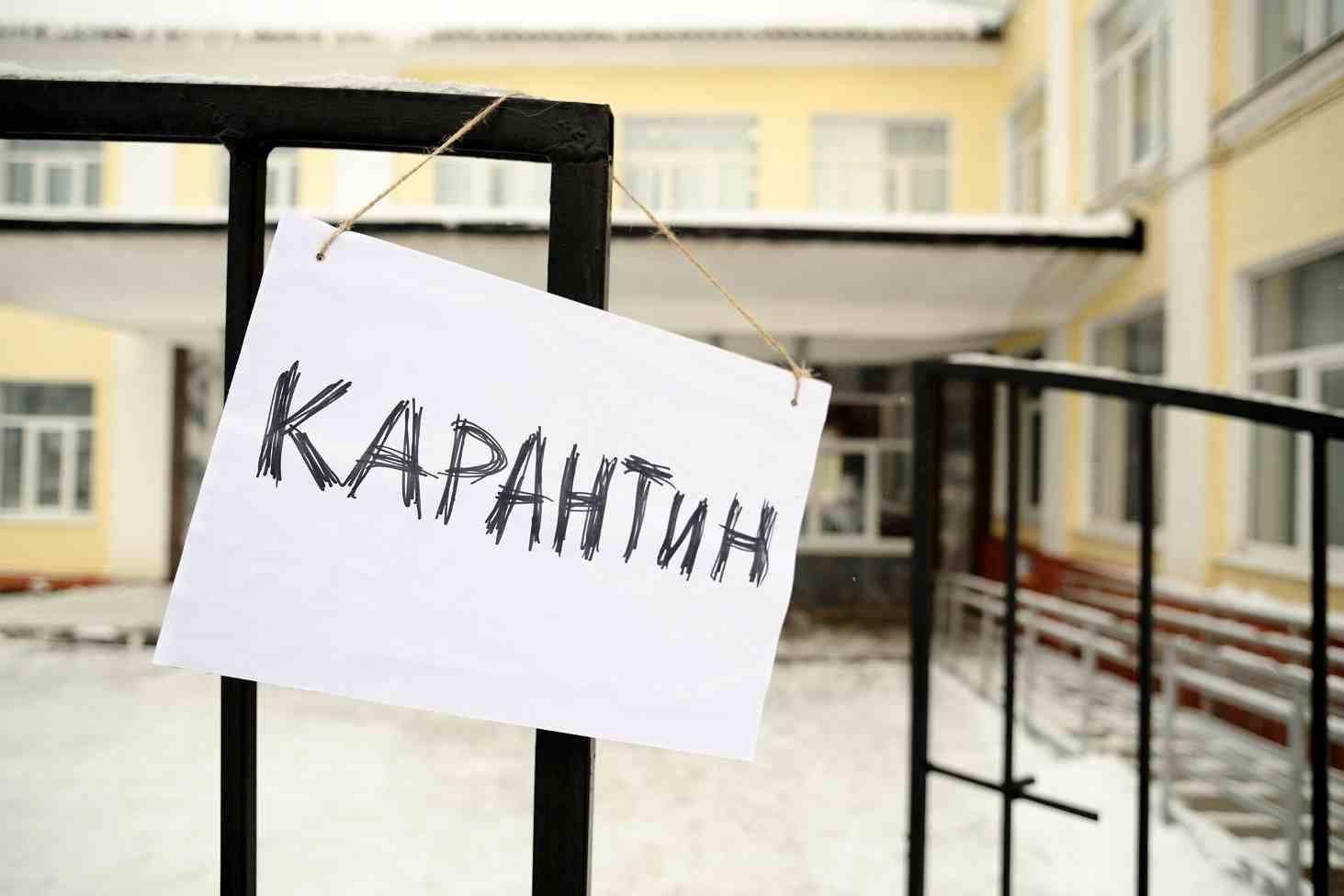 Дистант помог снизить количество заболевших учителей в Москве