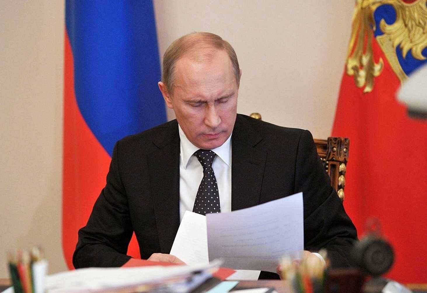 Путин предложил дать инвалидам право на бесплатное второе высшее образование
