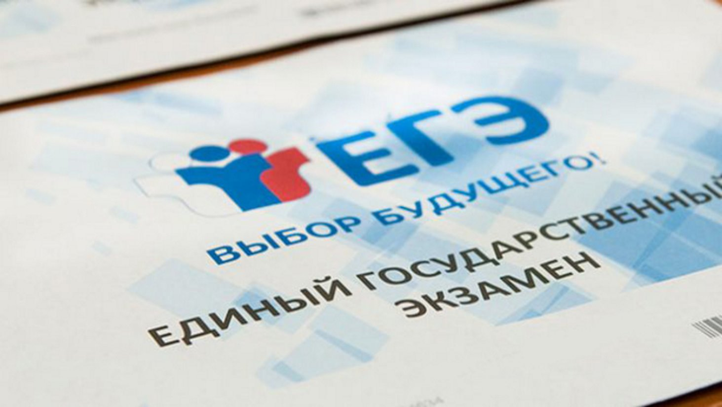 Рособрнадзор представил проект расписания ЕГЭ в 2021 году