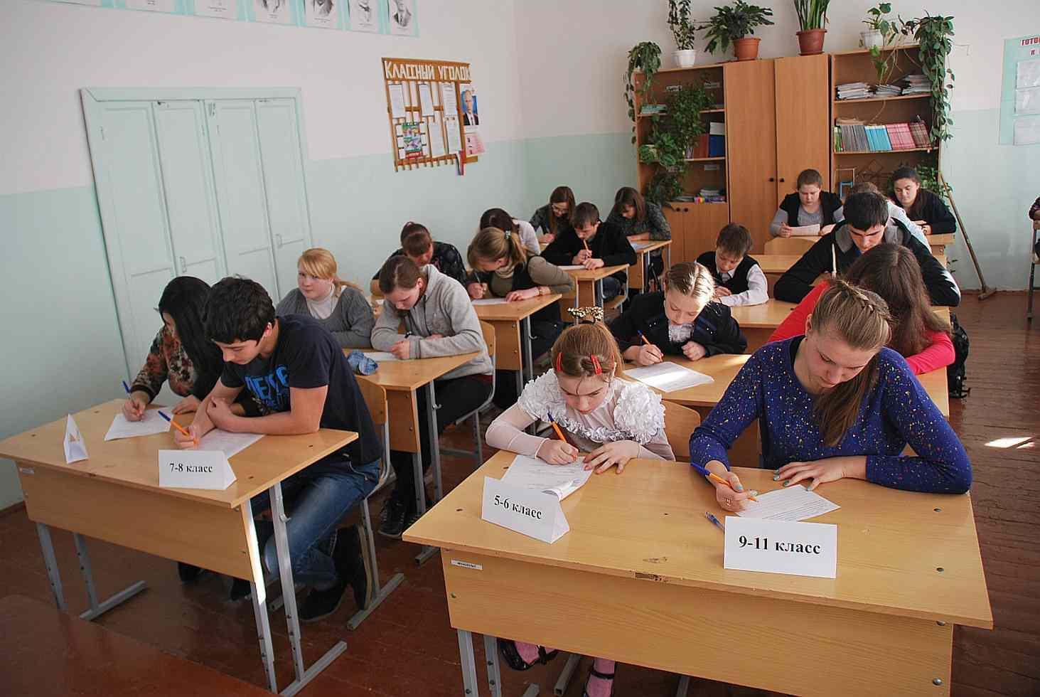 Минпросвещения: более 97% школьников вернулись к очному обучению