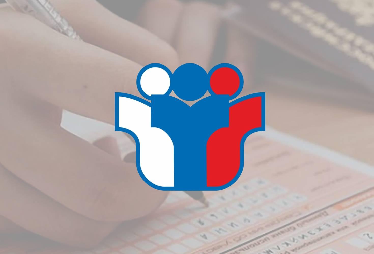 ФИПИ опубликовал первые рекомендации для учителей по подготовке к ЕГЭ