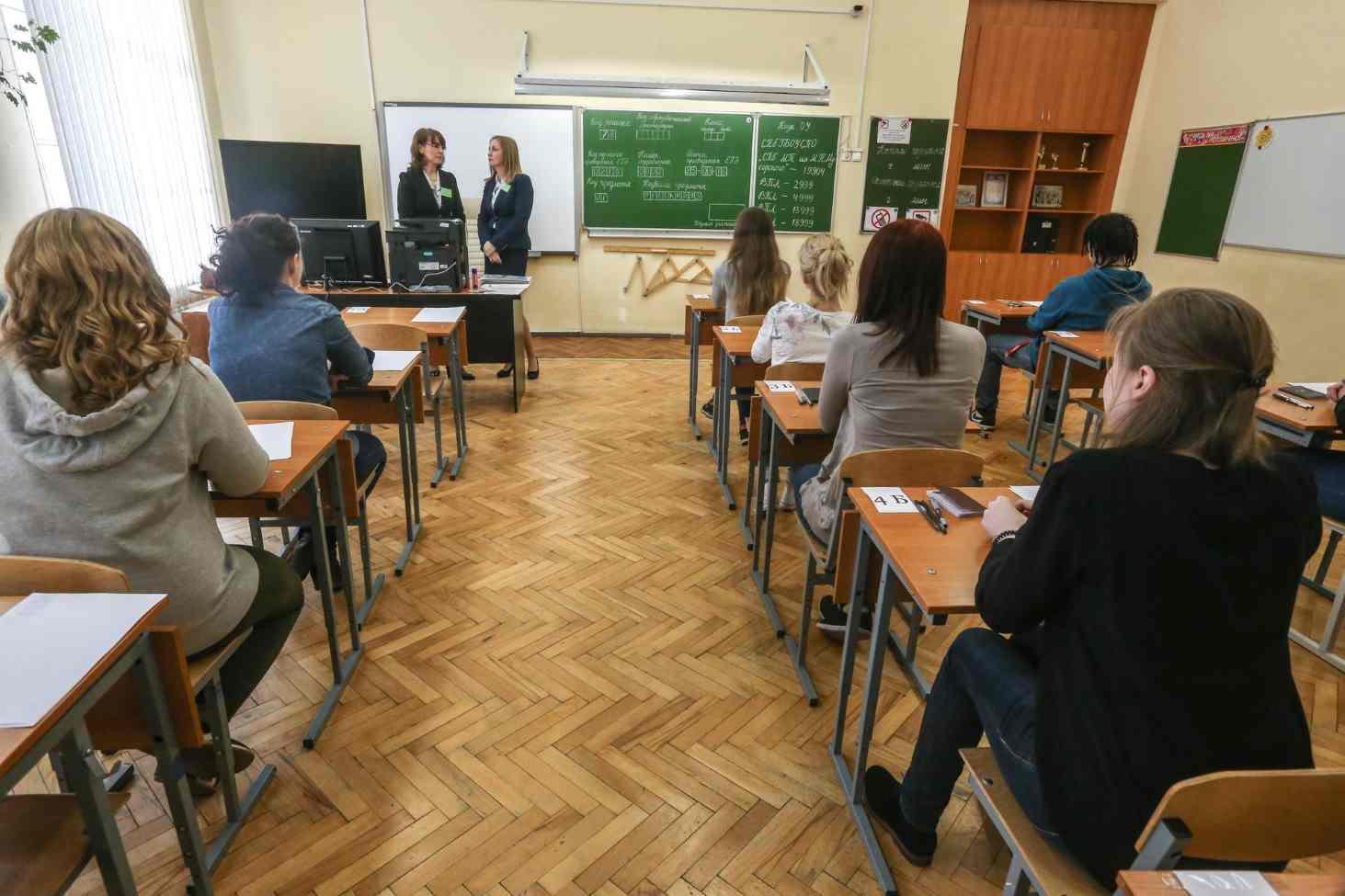 fipi-predstavil-demoversii-gve-dlya-11-h-klassov