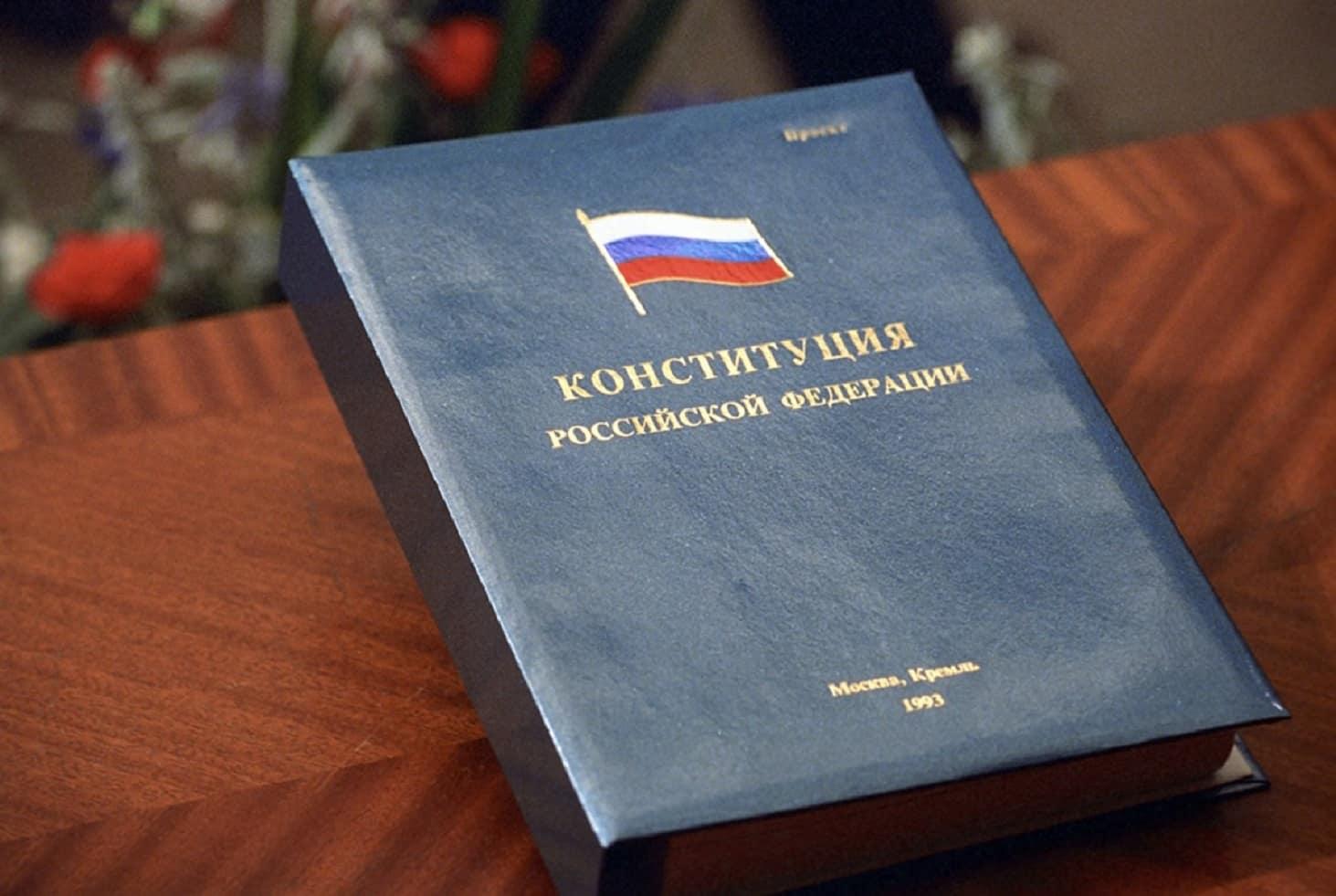 fipi-v-ege-ne-budet-voprosov-po-poslednim-izmeneniyam-v-konstitutsii