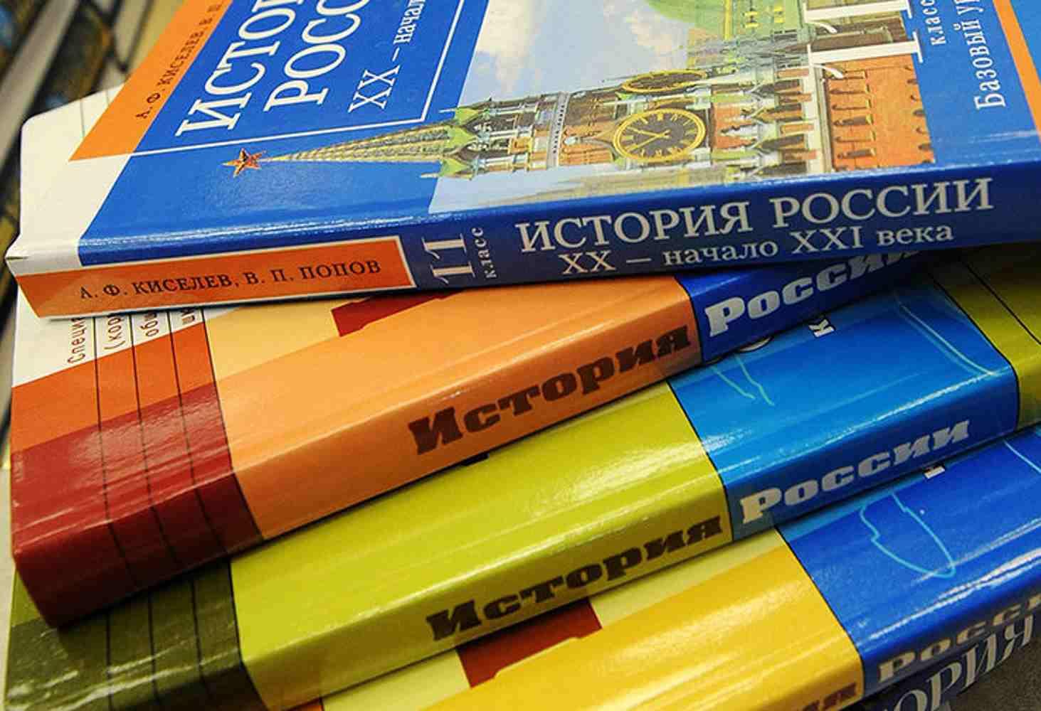 v-uchebniki-po-istorii-rossii-hotyat-vklyuchit-novyj-razdel