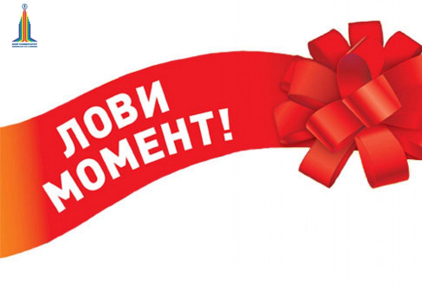 Суперакция для педагогов - 3 курса повышения квалификации всего за 990 рублей!