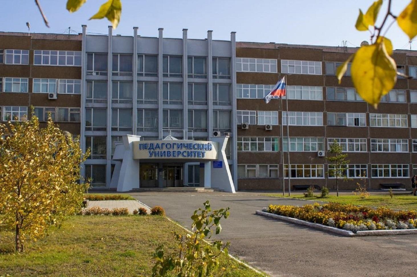 pedagogicheskie-vuzy-poluchat-5-milliardov-rublej-na-remont