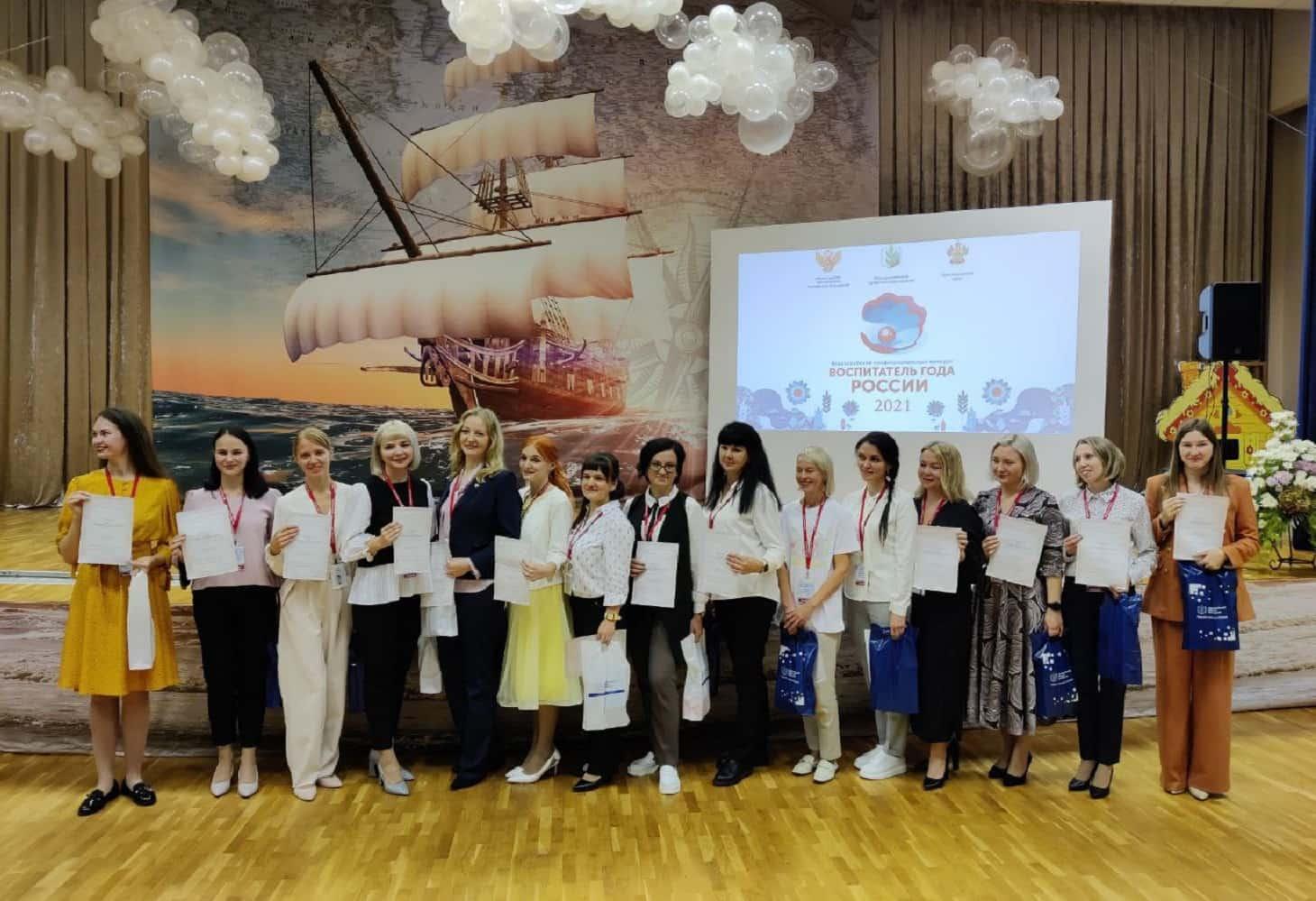 stali-izvestny-imena-laureatov-konkursa-vospitatel-goda-2021